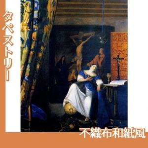 フェルメール「信仰の萬意」【タペストリー:不織布和紙風】