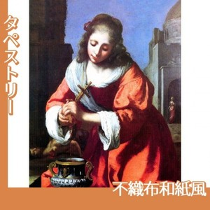 フェルメール「聖女プラクセディス」【タペストリー:不織布和紙風】