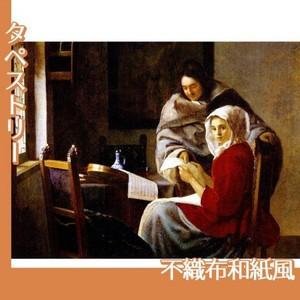 フェルメール「稽古の中断」【タペストリー:不織布和紙風】