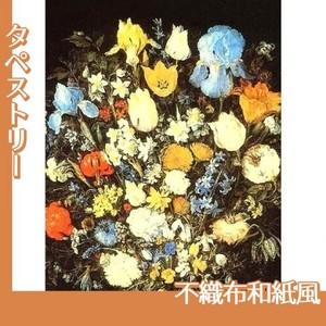 ブリューゲル「アイリスのある花束」【タペストリー:不織布和紙風】