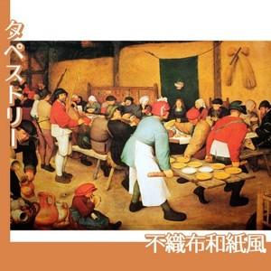 ブリューゲル「農民の婚宴」【タペストリー:不織布和紙風】