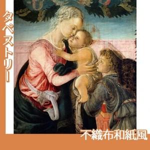ボッティチェリ「聖母子と天使」【タペストリー:不織布和紙風】