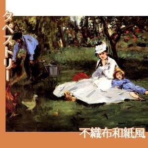 マネ「アルジャントゥイユの庭のモネ一家」【タペストリー:不織布和紙風】