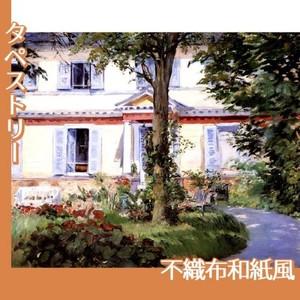 マネ「リュエイユの家」【タペストリー:不織布和紙風】