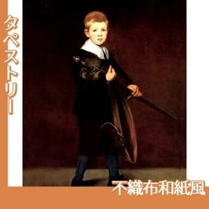 マネ「剣を持つ少年」【タペストリー:不織布和紙風】