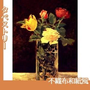 マネ「薔薇とチューリップ」【タペストリー:不織布和紙風】