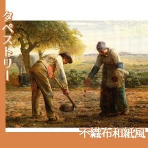 ミレー「馬鈴薯の植付け」【タペストリー:不織布和紙風】