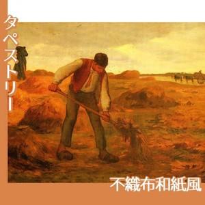 ミレー「堆肥をまく農夫」【タペストリー:不織布和紙風】