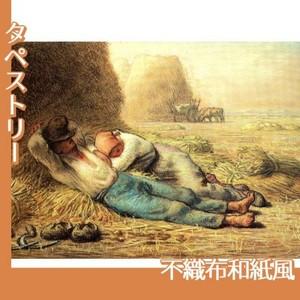 ミレー「正午:昼寝」【タペストリー:不織布和紙風】