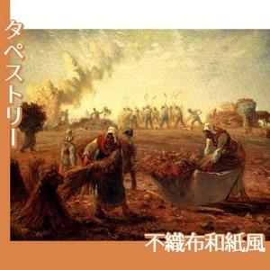 ミレー「夏:蕎麦の収穫」【タペストリー:不織布和紙風】
