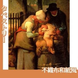 ミレー「羊の毛を刈り取る人たち」【タペストリー:不織布和紙風】