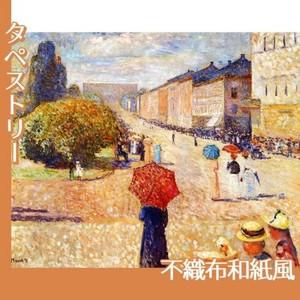 ムンク「オスロ カール・ヨハン通りの春の日」【タペストリー:不織布和紙風】
