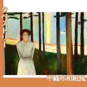 ムンク「夏の夜」【タペストリー:不織布和紙風】