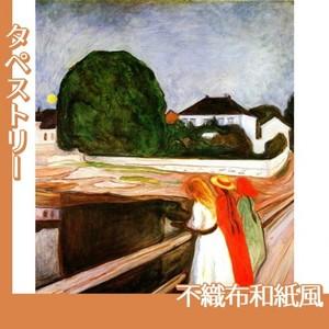 ムンク「桟橋の少女たち」【タペストリー:不織布和紙風】