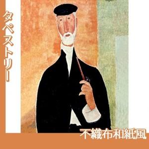 モディリアニ「パイプをもった男」【タペストリー:不織布和紙風】