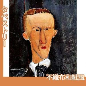 モディリアニ「ブレーズ・サンドラールの肖像」【タペストリー:不織布和紙風】