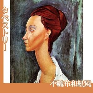 モディリアニ「ルニア・チェコフスカの肖像」【タペストリー:不織布和紙風】