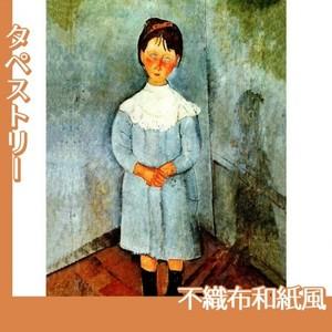 モディリアニ「青服を着た少女」【タペストリー:不織布和紙風】