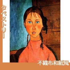モディリアニ「編み髪の少女」【タペストリー:不織布和紙風】