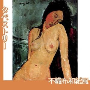 モディリアニ「坐せる裸婦」【タペストリー:不織布和紙風】