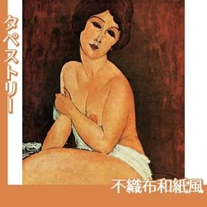 モディリアニ「安楽椅子の上の裸婦」【タペストリー:不織布和紙風】