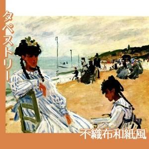 モネ「トルーヴィルの浜辺にて」【タペストリー:不織布和紙風】