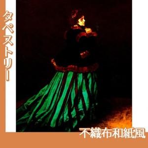 モネ「緑衣のカミーユ」【タペストリー:不織布和紙風】