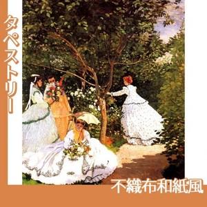 モネ「庭の女たち」【タペストリー:不織布和紙風】