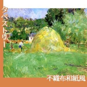 モリゾ「ブージヴァルの干し草」【タペストリー:不織布和紙風】