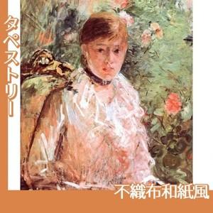 モリゾ「窓辺の若い女性」【タペストリー:不織布和紙風】