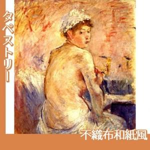 モリゾ「裸婦の背中」【タペストリー:不織布和紙風】