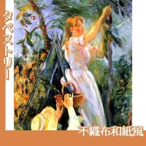 モリゾ「桜の木(さくらんぼうの木)」【タペストリー:不織布和紙風】