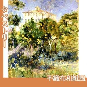 モリゾ「オレンジのなかのヴィラ、ニース」【タペストリー:不織布和紙風】