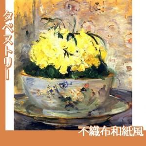 モリゾ「黄水仙」【タペストリー:不織布和紙風】