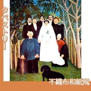 ルソー「田舎の結婚式」【タペストリー:不織布和紙風】