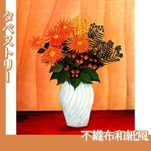 ルソー「花1」【タペストリー:不織布和紙風】