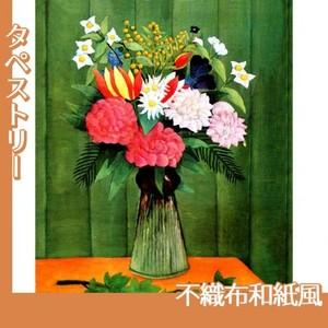 ルソー「花2」【タペストリー:不織布和紙風】