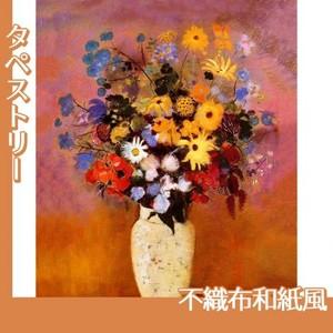 ルドン「白い花びんと花」【タペストリー:不織布和紙風】