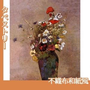 ルドン「野の花1」【タペストリー:不織布和紙風】