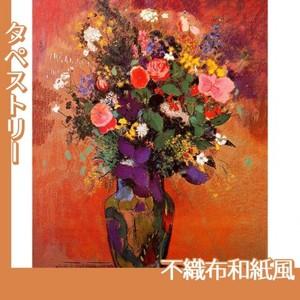 ルドン「野の花2」【タペストリー:不織布和紙風】