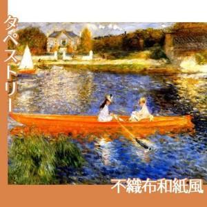 ルノワール「アニエールのセーヌ川」【タペストリー:不織布和紙風】