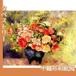 ルノワール「花束」【タペストリー:不織布和紙風】
