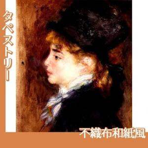 ルノワール「マルゴの肖像」【タペストリー:不織布和紙風】