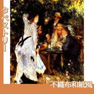 ルノワール「ムーラン・ド・ギャレットの木かげ」【タペストリー:不織布和紙風】