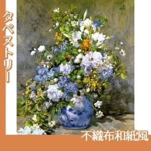ルノワール「春の花束」【タペストリー:不織布和紙風】