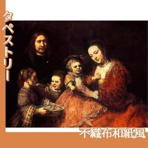 レンブラント「夫婦と三人の子供」【タペストリー:不織布和紙風】