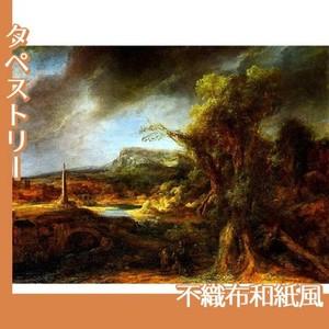 レンブラント「オベリスクのある風景」【タペストリー:不織布和紙風】