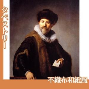 レンブラント「ニコラース・ルッツの肖像」【タペストリー:不織布和紙風】