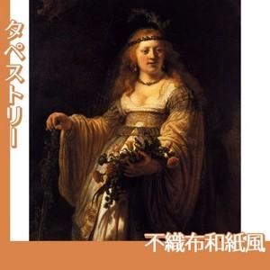レンブラント「フローラ」【タペストリー:不織布和紙風】
