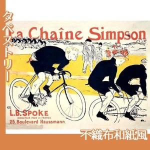 ロートレック「シンプソン」【タペストリー:不織布和紙風】